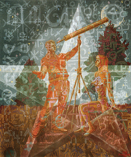 Alexey_Akindinov._The_astrologer_-_the_contemporary._2001-2002